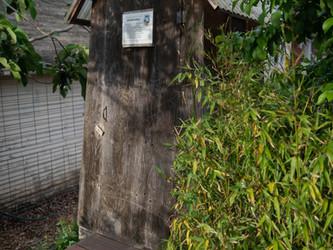 Urination Station