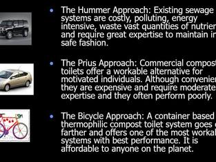 Bike Prius Hummer
