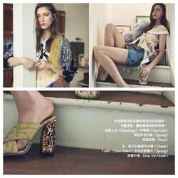 Revista Vogue Taiwan - produção de moda _otavioinc edição _yasminesterea foto Naomi Yang  _voguetaiw