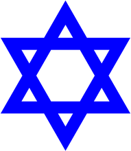 1200px-Star_of_David_edited.png