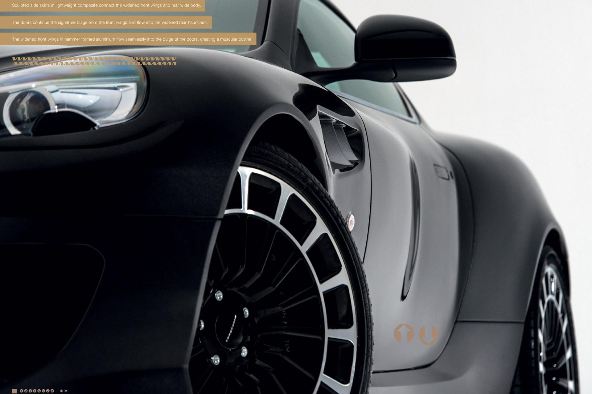 Aston Martin Vengeance