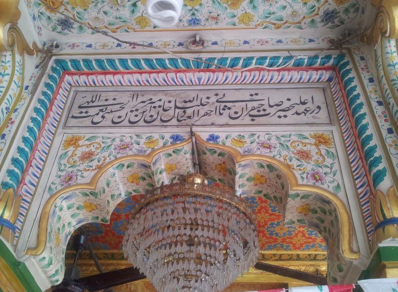 Hazrat-Nizamuddin-Dargah5.png