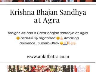 Agra Bhajan Sandhya