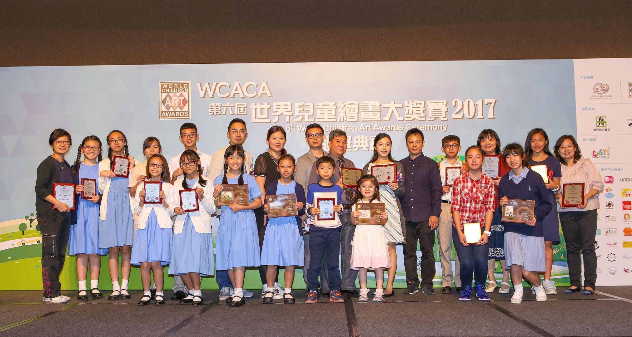 WCACA_582.JPG