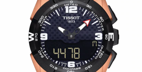 TISSOT T-TOUCH EXPERT SOLAR NBA SPECIAL EDITION WATCH T091.420.47.207.00