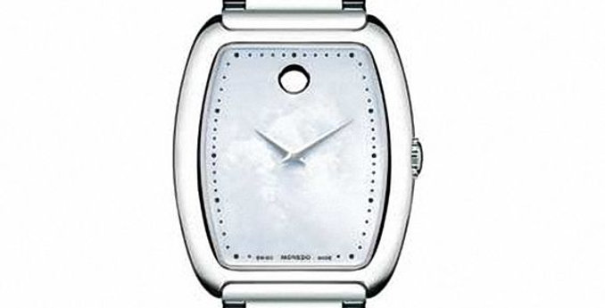 Movado Concerto Mother of Pearl Stainless Steel Ladies Watch 0606547