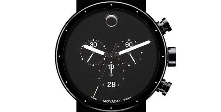 Movado Sapphire Synergy Black PVD Chronograph Men's Watch 0606501