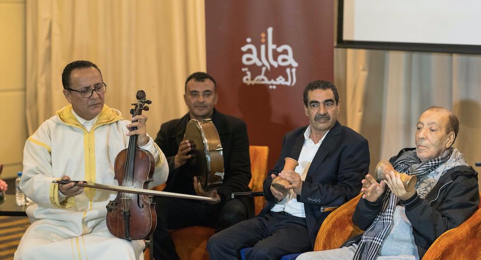 Conférence l'anthologie des chikhates et chioukhs de l'Aita