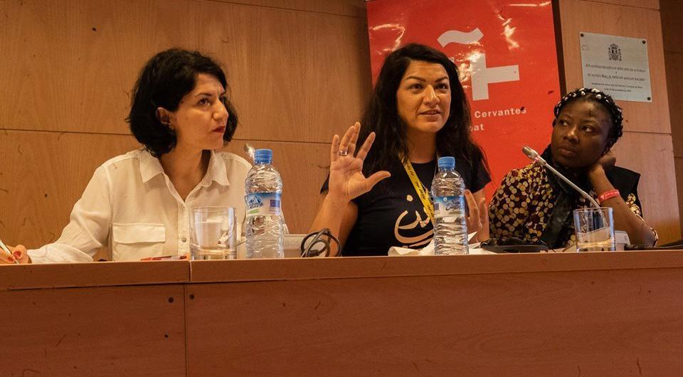 Séminaire - Des femmes artistes en Afrique et au Moyen-Orient