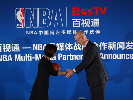 NBA-China Dispute: What is the Potential Effect on the Salary Cap?