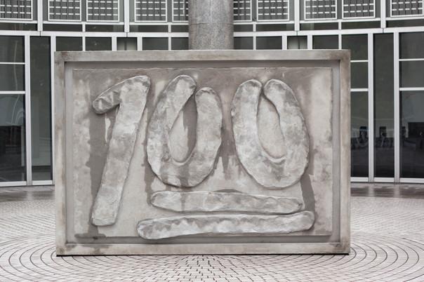 100 ( after rain )