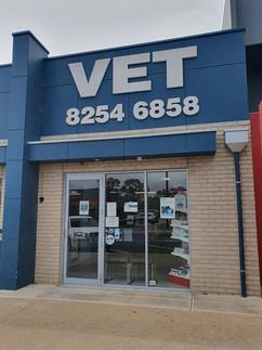 Playford Vet shopfront