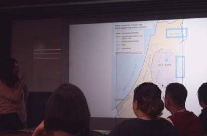 <빼앗긴 물, 위협받는 생존> 2019년 팔레스타인 인권실태 보고서 + 평화여행 보고회