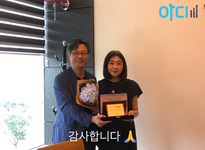 [You&ADI 연결고리]김행회원님 감사패 전달식