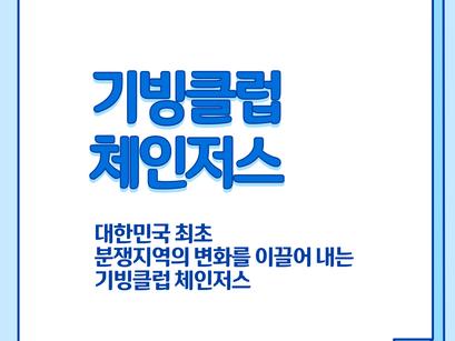[You&ADI 연결고리]