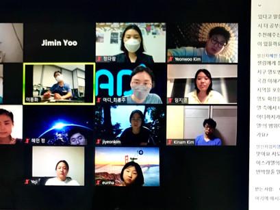 8월 아디 JMT(집,마실,토론) 독서모임 후기