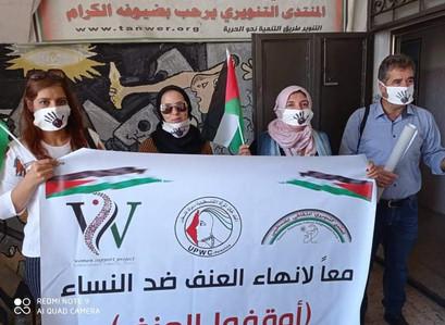 """[팔레스타인여성지원센터]세상을 향한 센터 수강자들의 첫번째 외침 """"여성에 대한 폭력을 중단하라"""""""