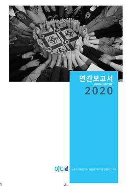 스크린샷 2021-04-27 오전 10.57.29.png