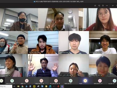 11.3(화) 『미얀마 차등적 시민법에 대한 소강의』