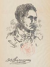 Troopmann A.jpg