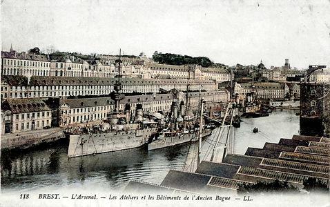 Brest Arsenal.jpg