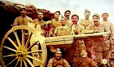Treouergat plouguin treglonou ploudalmezeau lannilis finistere histoire patrick milan guerre 1914 1918 14 18