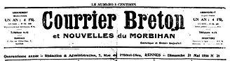 prigent felix armand auguste brest vannes trinité surzur 14-18 Finistère Non Mort France Réformé maladie tuberculose suicide fusillé accident