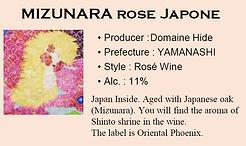 Mizunara rose Japone.png