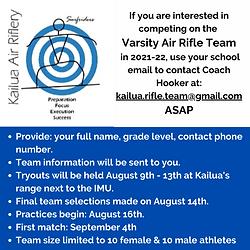 Varsity Air Riflery.png