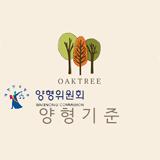 logo_B2_3.png