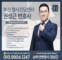 부산_율헌.png