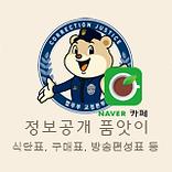 logo_B4_1.png