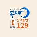 logo_B3_6.png
