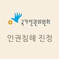 logo_B3_2.png