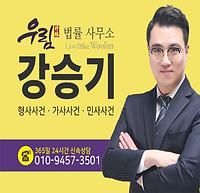 대전_우림.png