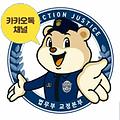 logo_B1_8.png