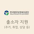 logo_B3_3.png