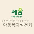 logo_B3_4.png