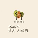 logo_B4_2.png