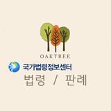 logo_B2_4.png