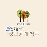 logo_B2_2.png
