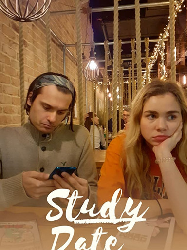 Study Date Short Film Review