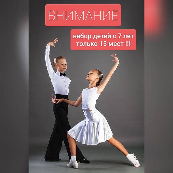 dush_3_rostov_128741001_1242739669459539