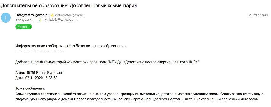 зиновьев3.jpg
