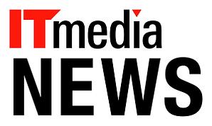 ITMediaNews_w300.png