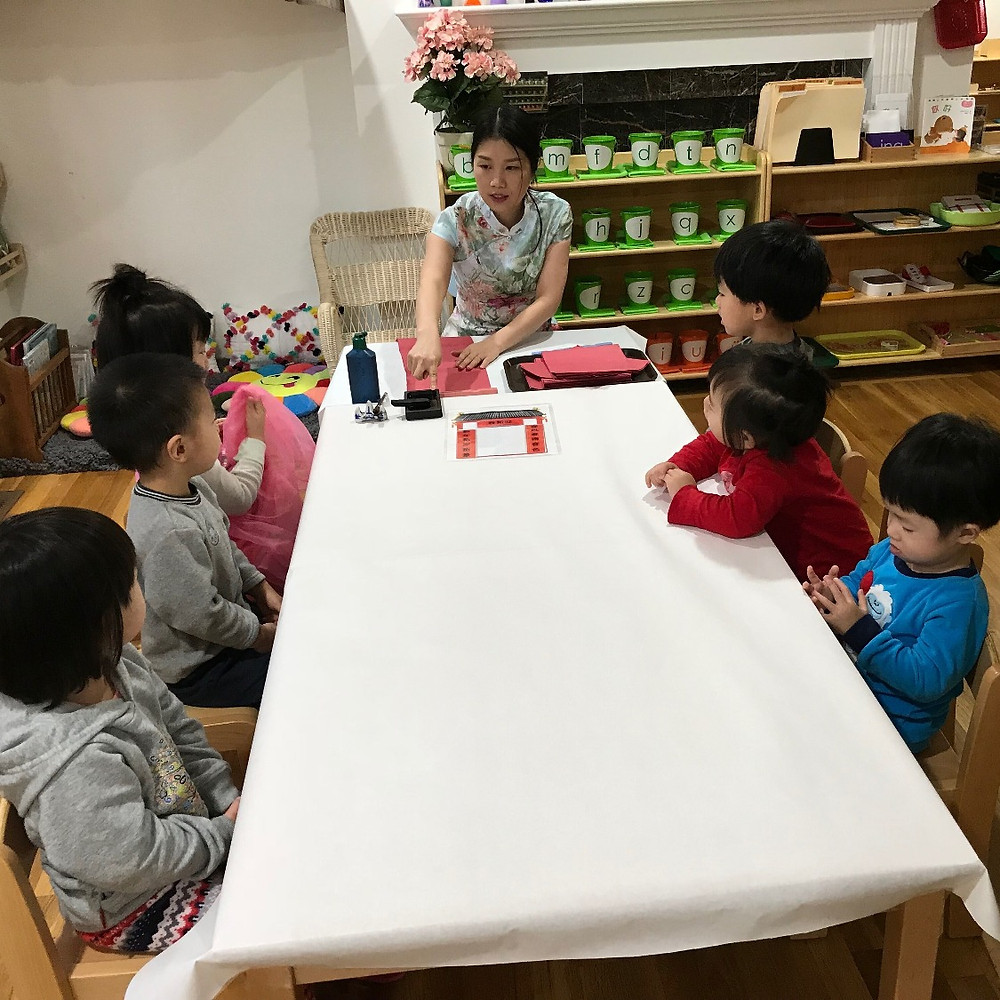 Montessori culture: Chinese new year