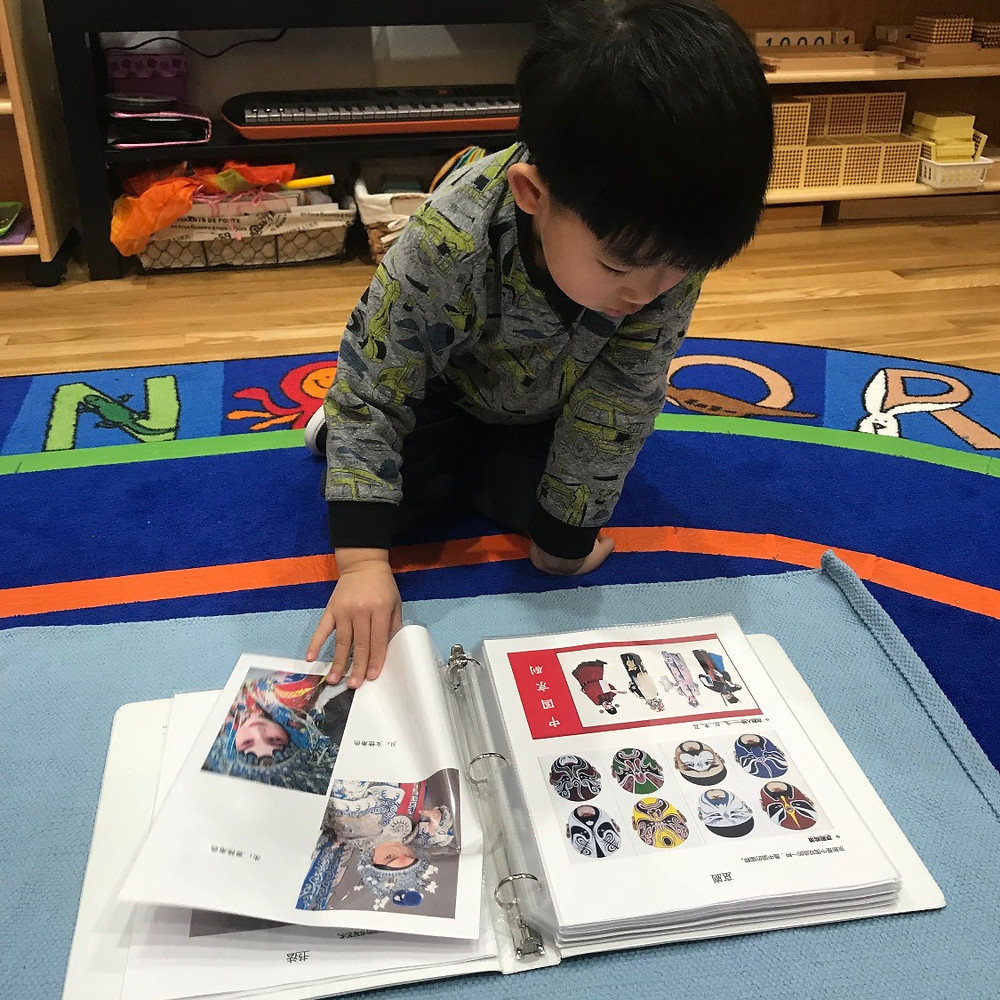 Montessori work: Asian culture