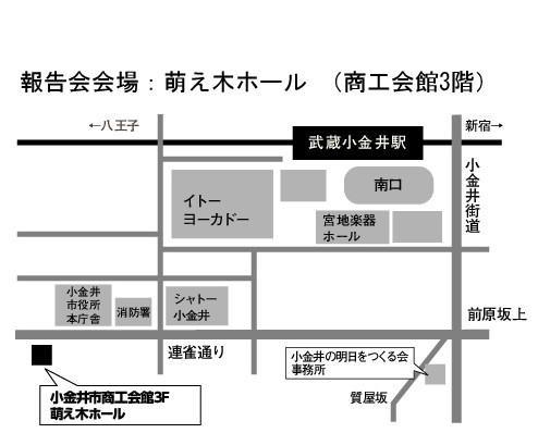 案内図(もえぎホール)