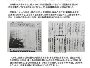 vol.23 小金井市は一番若いまちに(多摩26市中)