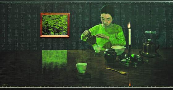 Myonghi KIM.jpg